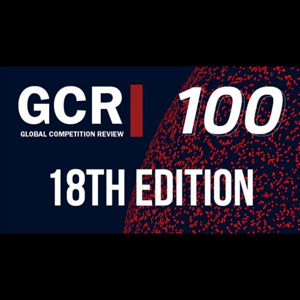 Gcr 18 600X600Px
